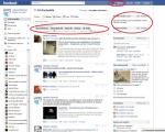 Social Fixer for Facebook Chrome
